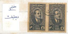 """Lebanon RARE Postmark  : 1930s Baalbeck On """"2p50 PAIR Of President Edde Issue"""" - Lebanon"""