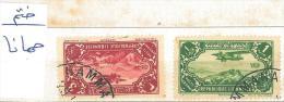 "Lebanon RARE Postmark : 1930s HAMMANA On ""1p Biplane Over Broumana"" & ""3p Biplane Over Hasroun"" - Circular - Lebanon"