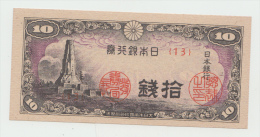 JAPAN 10 SEN 1944 UNC NEUF (Block 13) P 53 - Japan