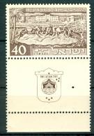 Israel - 1951, Michel/Philex No. : 55,  - MNH - *** - Full Tab - Neufs (avec Tabs)