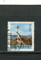 FORMOSE - Y&T N° 1978° - Phare De Taïwan - Yeh Liu - 1945-... République De Chine