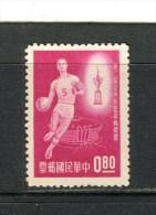 FORMOSE - Y&T N° 446 (*) - Championnat Asiatique De Basket-ball - 1945-... République De Chine