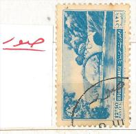 Lebanon RARE Postmark On Piece: 1940s Tyre On 12p50 Dog River Stamp - Circular - Lebanon