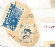 """Lebanon RARE Postmark On Piece: 1959 """"BHAMDOUN"""" On 12p50 Workers Stamp & Earthquake Stamps - Circular - Lebanon"""