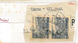 "Lebanon RARE Postmark On Piece: 1962 ""ZAHLE"" On PAIR Of ""15p ZAHLE Issue"" !! Nice - Circular - Lebanon"