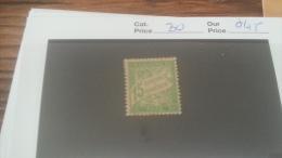 LOT 240193 TIMBRE DE FRANCE NEUF* N�30 VALEUR 45 EUROS