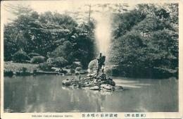 Postcard RA001978 - Japan (Nippon) Tokyo Malden Yasukuniginja - Tokio