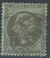 Lot N°27530   N°19, Oblit  Cachet à Date A Déchiffrer - 1862 Napoleon III