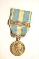 Médaille Coloniale Extreme Orient Armée Française, France - France