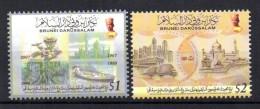 BRUNEI - EMISSION COMMUNE AVEC SINGAPOUR - JOINT ISSUE WITH SINGAPORE - $1 + $2 - 2007 - - Brunei (1984-...)