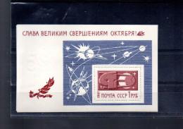 RUSSIE BLOC 48** SUR LE CINQUANTENAIRE DE LA REVOLUTION D OCTOBRE - 1923-1991 USSR