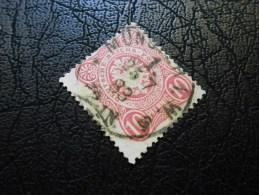 """D.R.Mi 41I A + 41.PF.III  - 10Pf - Freimarken - 1880 - Wertziffer Und """"Pfennig"""" Verdickt - Used Stamps"""