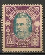 Timbres - Lituanie - 1923- 50 S. - - Lituanie