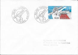 TIMBRE N° 2012 - 1ER JOUR D'EMISSION FRANCE  - 1978   -  ROLAND GARROS  -  PARIS - TARIF LENT 15.5.78 SEUL/LETTRE - 1961-....