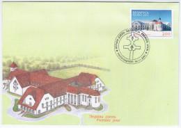 Belarus 2001 FDC House Of Mercy In Minsk - Belarus