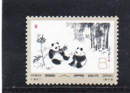 CHINE 1973 ** - 1949 - ... République Populaire