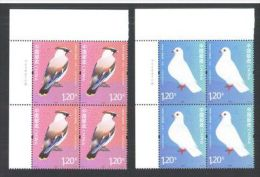China 2012-5 Bird Of Peace And Peace Dove Stamp Corporation BLK 4 - 1949 - ... People's Republic