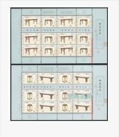 """China 2012-12 """"Ming And Qing Furniture - Bear With"""" Full Sheet - 1949 - ... People's Republic"""