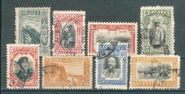 Collection BULGARIE ; BULGARIA ; 1911 ; Y&T N° ; Lot 018 ; Oblitéré - 1909-45 Royaume