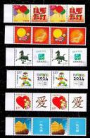 China 2013-6 Personalized Stamps - 1949 - ... People's Republic