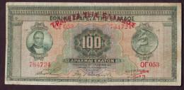 GREECE - GRIECHENLAND - 100 Drachmai - 1928 - Griechenland