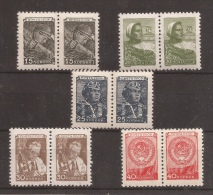 Serie Completa Rusia URSS CCCP Yvert 1326/30** MNH Pareja Couple - 1923-1991 URSS