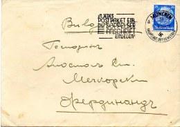 Brief 1936 Hindenburg 25 Pf.  CoverLetter  To Bulgaria From Munchen Haupfstadt  DR Germany - Ohne Zuordnung