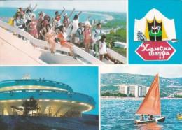 Bulgaria Sunny Beach Restaurant Khanska Shatra girls sailing boat 1972