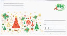 Belarus 2014 Happy New Year And Merry Christmas, Envelope + Card Inside - Belarus