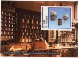 Belgium**PHARMACY MUSEUM-SHEET-Delft Apothecary Pottery.1994-MNH-PHARMACIE-APOTHEKE-APOTHEEK - Belgium