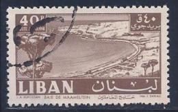 Lebanon, Scott # C301 Used Maameltein, 1961 - Lebanon