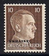 GERMANY  UKRAINE, 1941, Mint  Hinged Stamp  , Hitler, 1 Value  Only, MI  7, #13276 - Occupation 1938-45