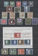 BRD Jahrgang 1959 Nr.302-325 mit Block 2, postfrisch