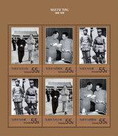 GRENADA ,2013,MNH,MAO, MOA TSE TUNG, NICE BLACK AND WHITE PHOTOS, SHEETLET - Mao Tse-Tung