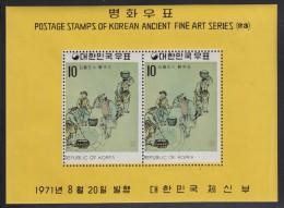 Korea South MNH Scott #794a Souvenir Sheet Of 2 10w At The Well By Kim Hong-do - Creased - Korea, South
