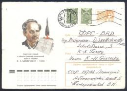 CCCP Russia 1984 Postal Stationery Cover: Space Weltraum: Friedrich A. Tsander, Latvian Scientist And Rocket Pioneer - FDC & Gedenkmarken