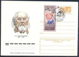 CCCP Russia 1976 Postal Stationery Cover: Space Weltraum: Ziolkowski, Gagarin;  Sputnik Satellite; Earth Station - FDC & Gedenkmarken