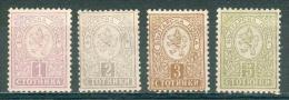 Collection BULGARIE ; BULGARIA ; 1889-96 ; Y&T N° 28 à 31 ; Lot 004 ; Neuf - 1879-08 Principauté