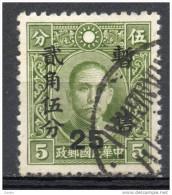 China  Chine : (962) Occupation Japanaise--Nanking Et Shanghai SG19(o) - 1943-45 Shanghai & Nankin