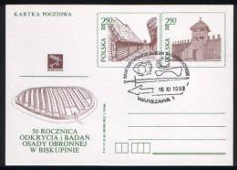 Poland Pologne, Warsaw Museum Of Archaeology. Stationery And Postmark. 1983. - Archaeology