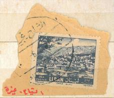 "Lebanon RARE Postmark On Piece : 1962 "" CHIYAH - GHOBAIRE "" 15p Zahle Stamp - GLC Type - Lebanon"