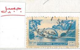 Lebanon RARE Postmark: 1951 Djoubayl On 12p50 Stamp Nahr-el-Kelb - Circular - Lebanon