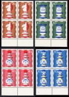 !a! BERLIN 1972 Mi. 435-438 MNH SET Of 4 BLOCKS W/ Bottom Margins -Chess Pieces - [5] Berlin
