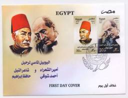 FDC 50th Anniversaire 1957-2007 Hafez Ibrahim Et Ahmed Chawki Egyptian  égyptien ( Egypt Ägypten Egypte Egitto ) - Egitto