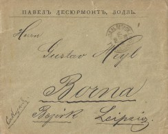 RUSSIE  1892 -    LETTRE Vers Borna   Cachet D´arrivée - 1857-1916 Empire