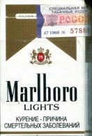 Marlboro Lights Vente En Russie - Empty Cigarettes Boxes