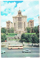 Kiev: TROLLEYBUS, GAZ-VOLGA M21 - Residential Building In Khreshchalik Street - Ukrain, Russia - - Toerisme