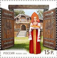 CEPT 2012 Russia - Visit -1v - Paper MNH** - 2012