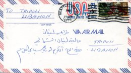 USA. N°1048 De 1975 Sur Enveloppe Ayant Circulé. Haym Salomon. - Unabhängigkeit USA
