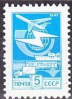 USSR 1983 SK№5324 (5392) STANDARD RELEASE - Barche
